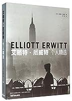 艾略特·厄威特个人精选