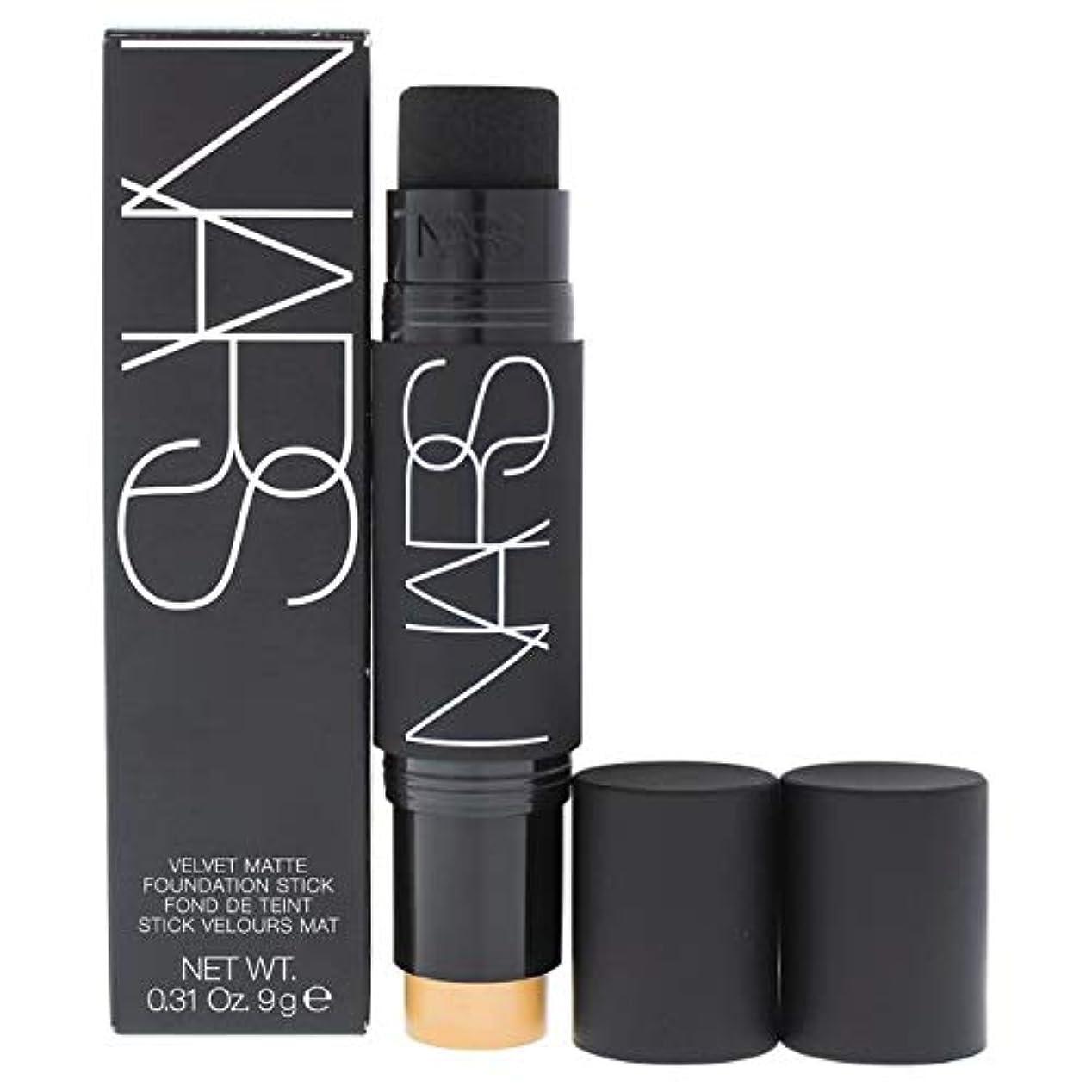 ベルベット地理舗装Nars Velvet Matte Foundation Stick - Fiji