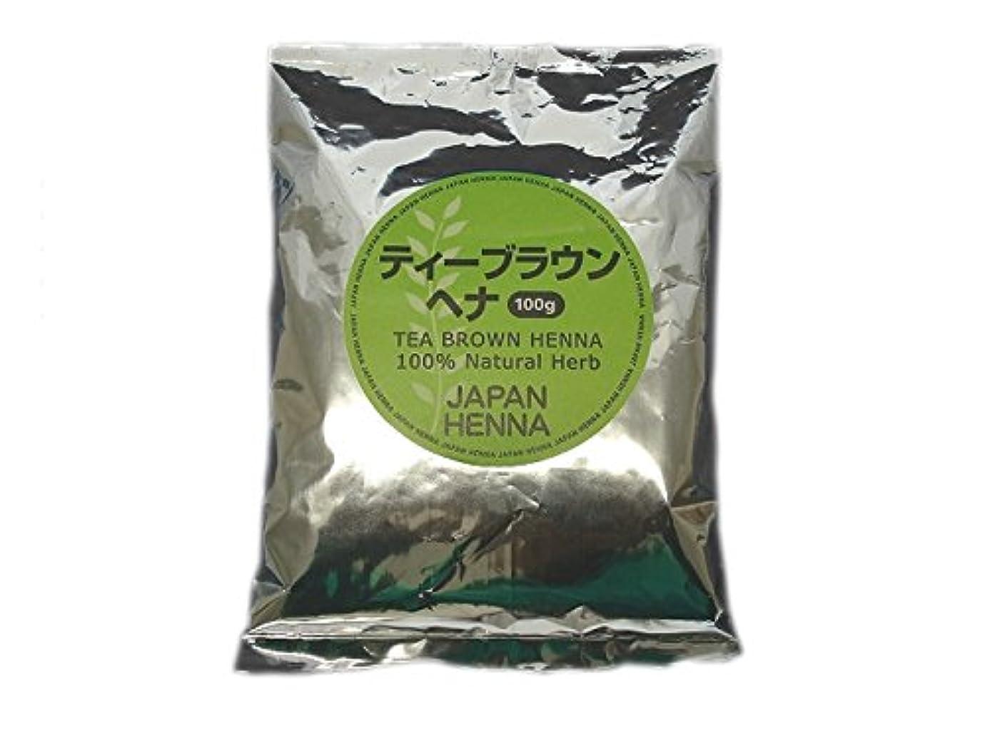 ラジエーターラインナップお茶ジャパンヘナ ティーブラウントリートメント 100g