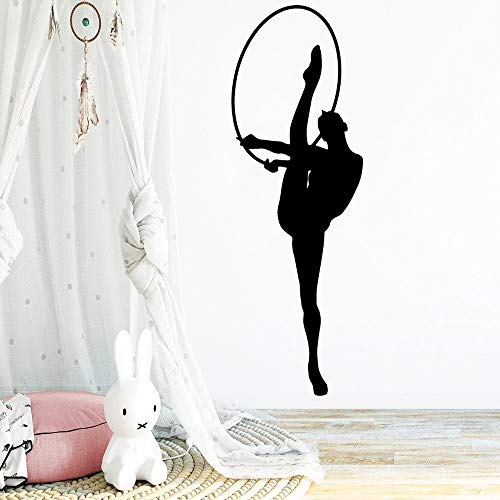 Exquisite gymnastics wall stickers home decoration children's home home party decoration wallpaper 43X14cm