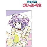 魔法の天使 クリィミーマミ クリィミーマミ Ani-Art クリアファイル ver.C
