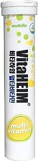 ビタハイム マルチビタミン 発泡ビタミン(オレンジ味)20錠入り