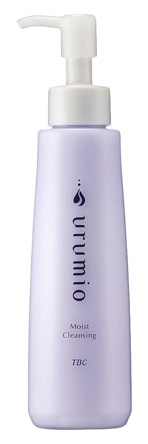 とんでもない素子二十TBC urumio ウルミオ モイストクレンジング