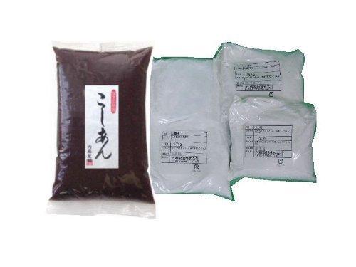 あんこの内藤 いちご大福手作り材料セット(こしあん1kg)