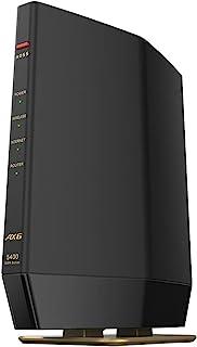 バッファロー WiFi ルーター無線LAN 最新規格 Wi-Fi6 11ax / 11ac AX5400 4803+574Mbps 日本メーカー 【iPhone12/11/iPhone SE(第二世代)/PS5 メーカー動作確認済み】WSR-5...