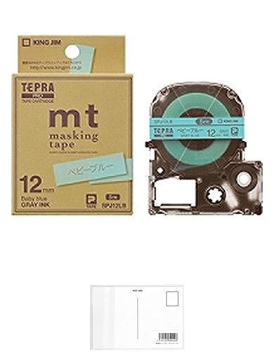 キングジム テプラPRO カートリッジ マスキングテープ mt 12mm SPJ12LB 【× 2 個 】 + 画材屋ドットコム ポストカードA