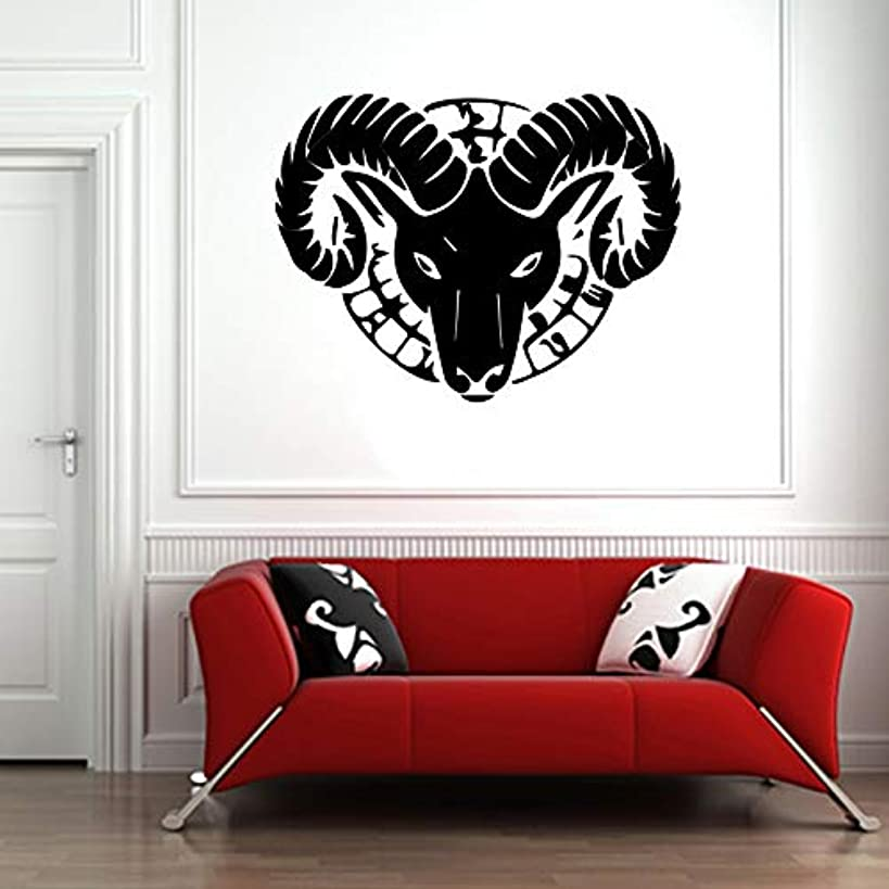Vinyl Sticker Zodiac Sign Aries Astrology Horoscope Ram Sheep Animal Mural Decal Wall Art Decor EH028