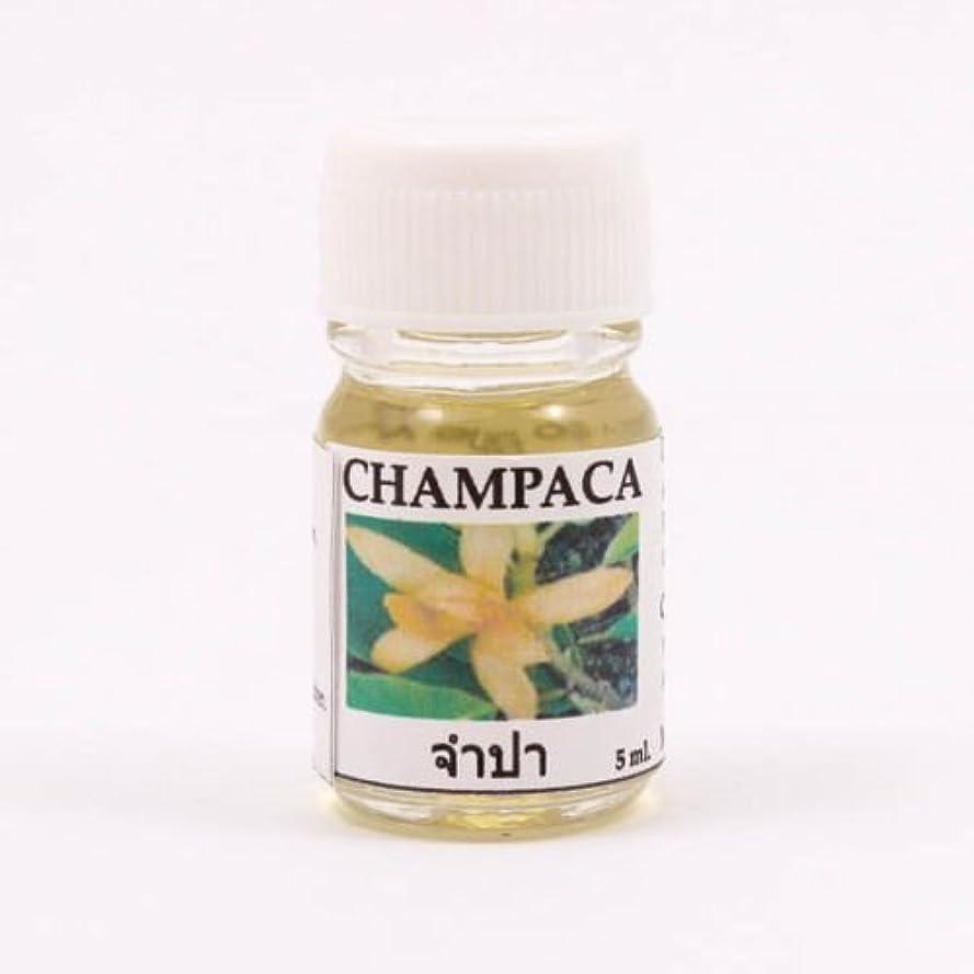 イースタープライバシー発明する6X Champaca Aroma Fragrance Essential Oil 5ML. cc Diffuser Burner Therapy
