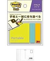 スリーエム ポストイット 強粘着 付箋 フラップタイプ ふせん ポータブルシリーズ マルチカラー 50×13mm×2パッド 74×50mm×1パッド 各22枚×パッド POF-S-G1 + 画材屋ドットコム ポストカードA