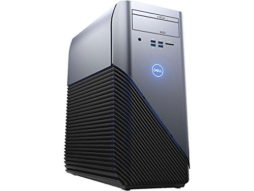 Compare Dell Inspiron 5675 (3112-DELL-6611) vs other gaming PCs
