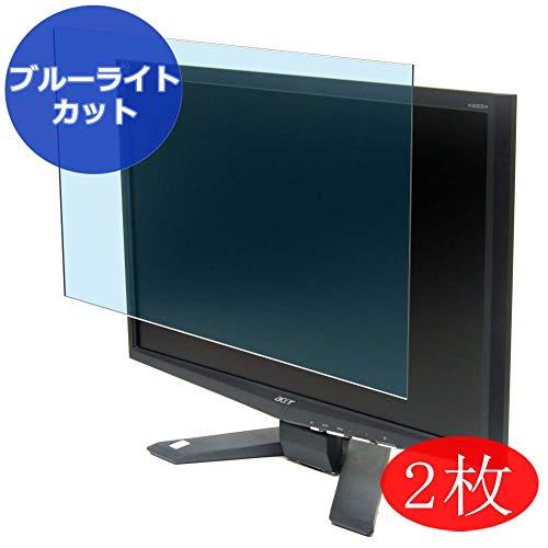 VacFun 2 Piezas Filtro Luz Azul Protector de Pantalla para Acer X223W / X223HQ 22