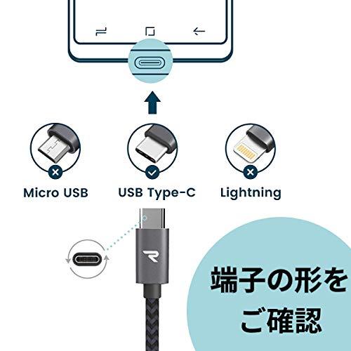 RampowUSBTypeCケーブル【2m/黒/保証付き】急速充電QuickCharge3.0対応USB3.0規格usb-cタイプcケーブルSonyXperiaXZ/XZ2,iQOS(アイコス),GoProHero5/6アンドロイド多機種対応