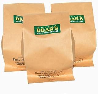 bears coffee 初めての方お試しセット 3種類 100g×3袋 コーヒー豆中挽き キリマンジャロ ブラジルアマレロ マンデリン