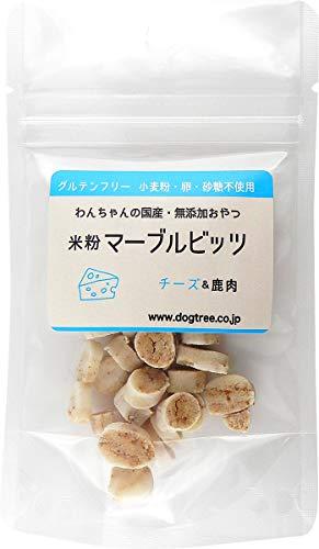 米粉マーブルビッツ チーズ&鹿肉 20g 国産 犬用おやつ ドッグツリー dogtree