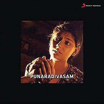 Punaradhivasam (Original Motion Picture Soundtrack)