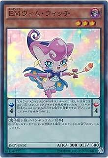 Yu-Gi-Oh! Performapal Whim Witch INOV-JP002 Super Japan