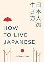 How to Live Japanese (How to Live...)