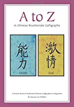 A to Z in Chinese Brushstroke Calligraphy