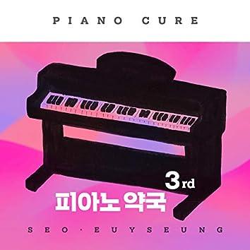 피아노약국3호점