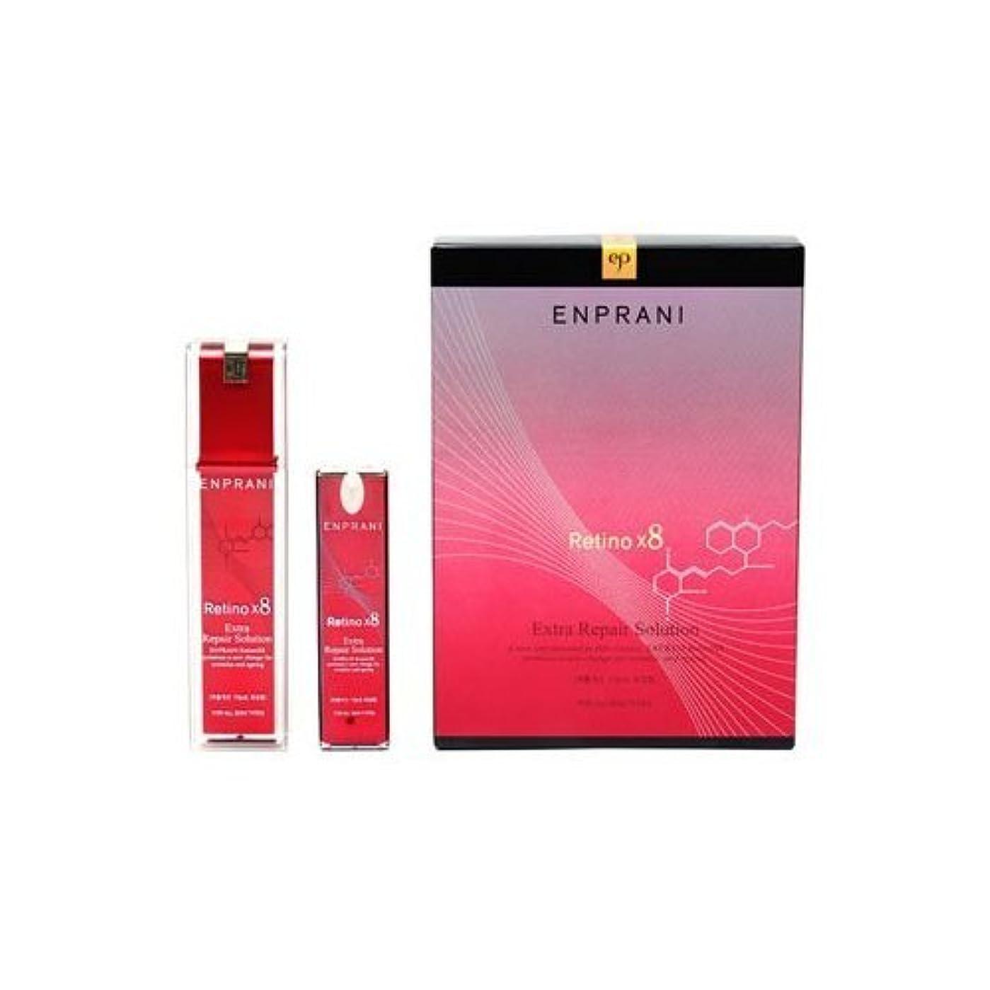 復活降臨ローマ人Korean Cosmetics_Enprani Retino X8 Extra Repair Solution_40ml