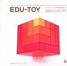 Edu-toy - NAEF and European Wooden Toys