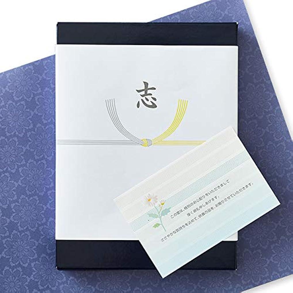 平行インペリアル軽量プレミアムカタログギフト(香典返し 専用)(S-AEOコース)15800円コース