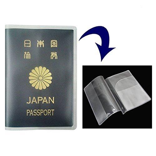 『パスポートカバー 簡単着脱 防水 防塵 ポケット付 選べる枚数 (4枚セット)』のトップ画像