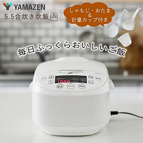 [山善] 炊飯器 5.5合 1L マイコン式 9種類炊き分け機能 保温 予約 玄米 ホワイト YJD-M550(W) [メーカー保証1年]