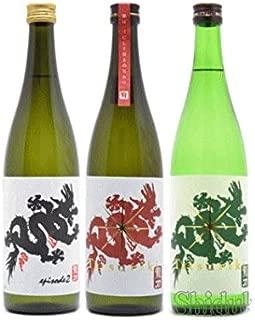 【日本酒】兵庫県姫路市 本田商店 龍力 (たつりき) ドラゴンシリーズ 飲み比べセット 720ml×3本