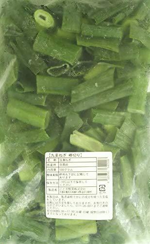国産 ( 京都府産 ) 冷凍 九条ねぎ ( 棒切り ) 500gx20P 業務用 お勧め品 京野菜