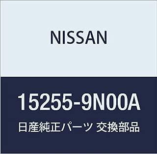 Nissan Cap Oil Filter - 15255-9N00A