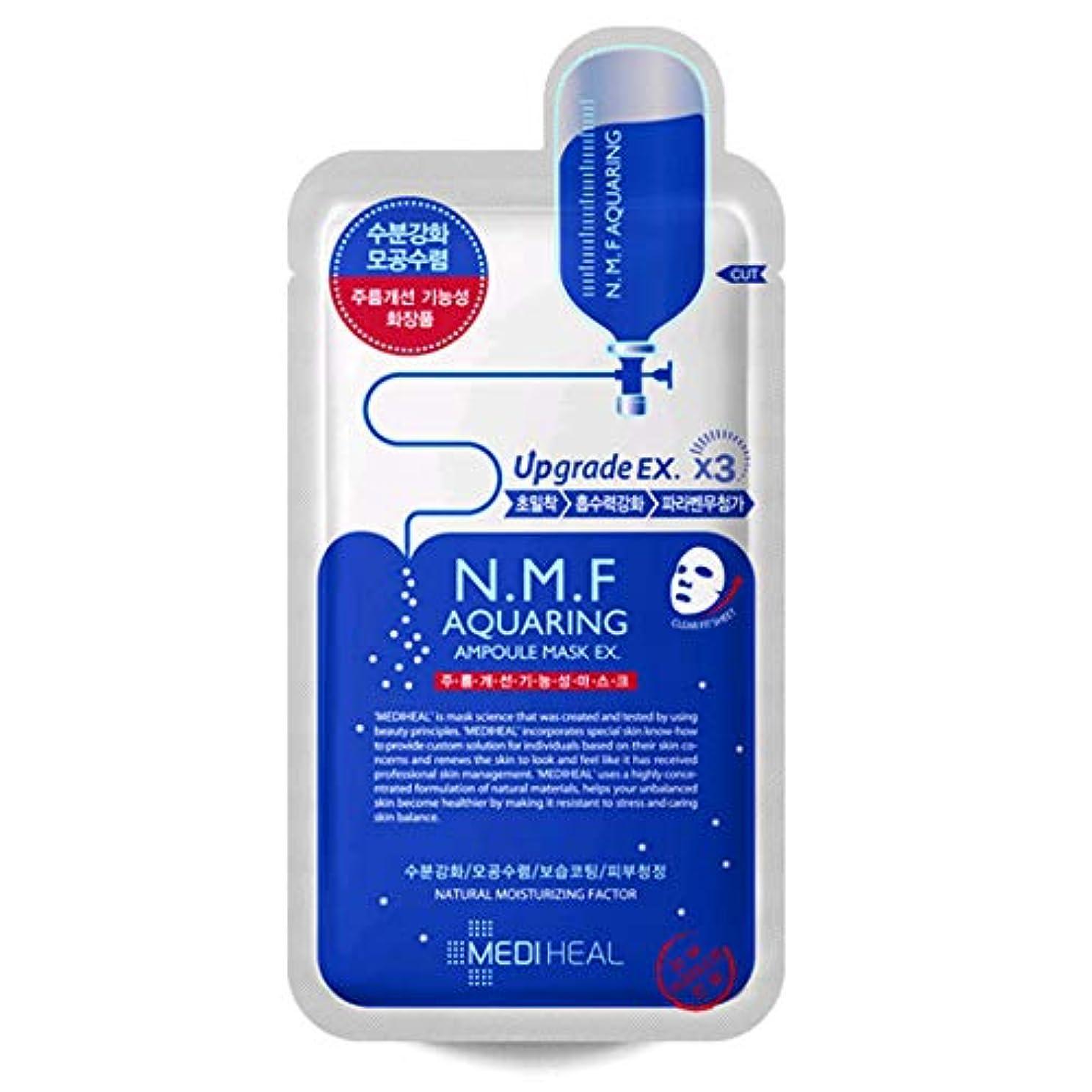 起こる蒸し器動物[MEDIHEAL]メディヒール NMFアクアリングアンプルマスク