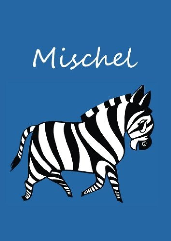 撤回する唇クランシーMischel: individualisiertes Malbuch / Notizbuch / Tagebuch - Zebra - A4 - blanko