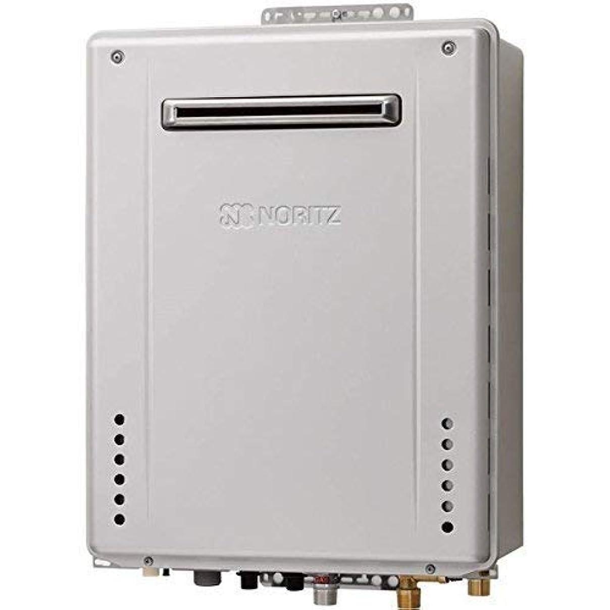 チューリップ誤大きさノーリツ ガス給湯器 エコジョーズ 24号 フルオート GT-C2462AWX BL LP LPG プロパンガス 屋外壁掛 設置フリー マルチリモコンセット RC-G001E