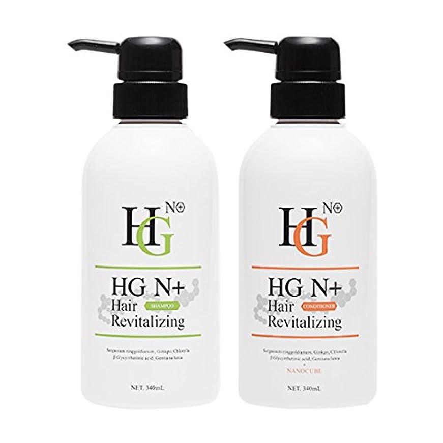 強大なセレナ寝室を掃除するHG N+ シャンプー?コンディショナー 2点セット 薬用ドクターズヘアケアシリーズ 医療機関専売品