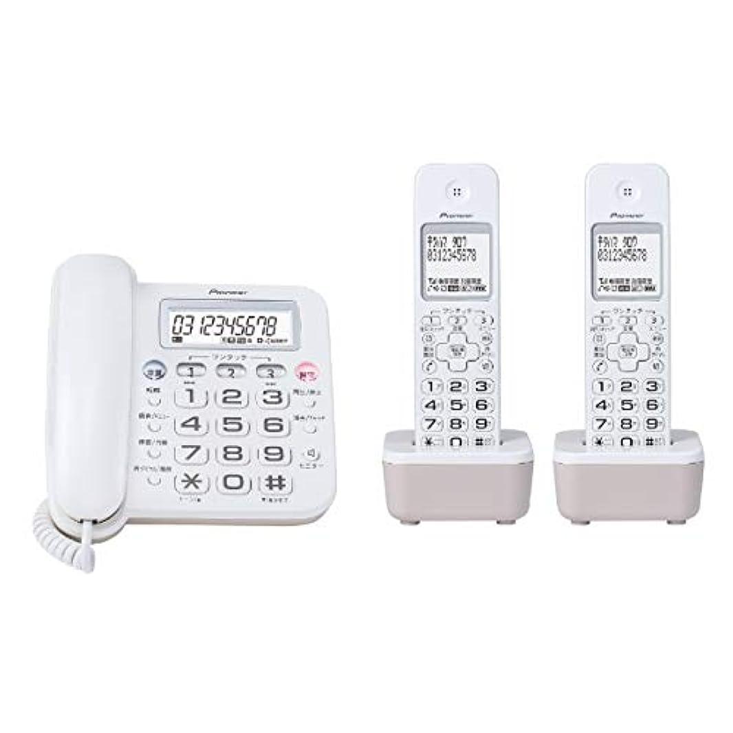 囚人綺麗な新しい意味パイオニア TF-SA16W(W) デジタルコードレス留守番電話機 子機2台付 ホワイト