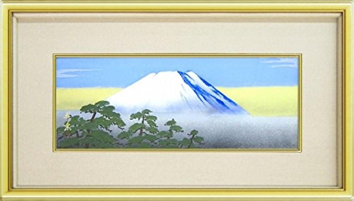 が欲しい音節人口五十川昇乗『富士』日本画