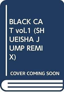 BLACK CAT vol.1 (SHUEISHA JUMP REMIX)