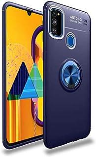 حافظة هاتف فائقة الحماية - من السيليكون المرن - خفيفة الوزن ورقيقة - مع خاتم مسند معدني (سامسونج جالكسي ام 30 اس، لون ازرق)