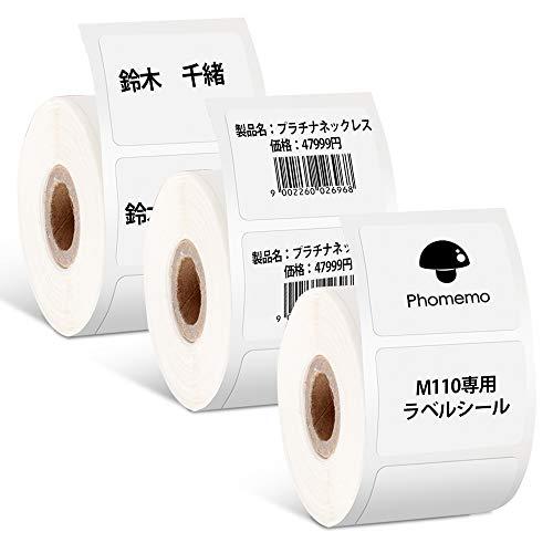 Phomemo M110対応 純正 感熱ロール紙 3巻 シール 値札 30mm*20mm 矩形タイプ 320枚入り/巻 3巻 感熱ラベルプリンター用 業務用ハンドラベラー 印刷用紙 接着剤ある 通常再剥離 宛名/DVDラベル/手書き/値札/アドレス/バーコ