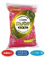 輪ゴム(ゴムバンド) #18 ピンク色 1kg(正味重量) UVカットシ-スルーポリ袋入り