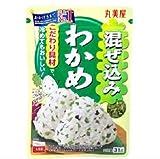 MARUMIYA Wakame - Arroz para algas marinas (31 g, fácil de usar, para hacer tus propias bolas de arroz Onigiri)