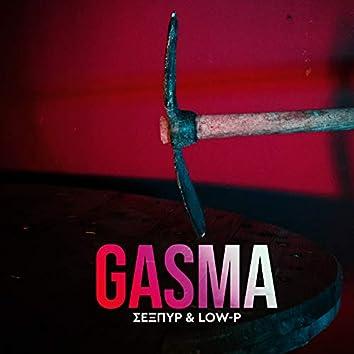 Gasma