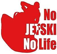 カッティングステッカー No JETSKI No Life (ジェットスキー)・8 約180mmX約195mm レッド 赤