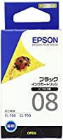 EPSON IC1BK08 CL-700用黒インク
