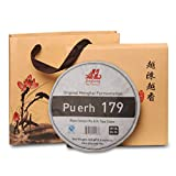 Jinglong Tea Factory - Puerh Tea 179 (150 Cups) Chinese Pu-erh Tea Cake (12.6 Ounce)