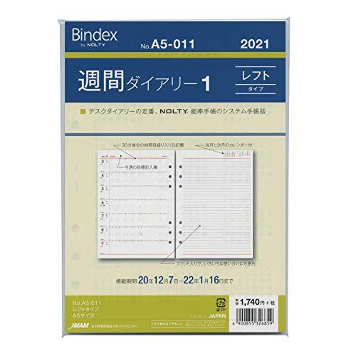 能率バインデックス手帳リフィル2021年A5ウィークリーレフトタイプA5-011(2021年1月始まり)