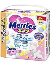 【Amazon.co.jp限定】メリーズパンツ Mサイズ(6~11kg) さらさらエアスルー
