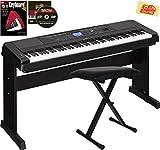 Yamaha DGX-660 Digital Piano - Black Bundle with Adjustable Bench, Instructional Book, Austin Bazaar...