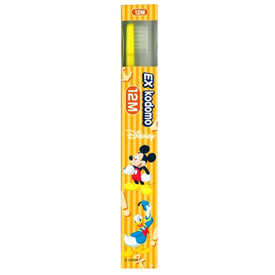 表示カーフ異常ライオン EX kodomo ディズニー 歯ブラシ 1本 12M イエロー